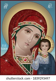 """The Virgin of Kazan. Inscriptions in Early Cyrillic alphabet: """"Mother of God"""", """"Jesus Christ"""", """"the most Holy Theotokos of Kazan"""". Madonna and child. Vector Icon."""