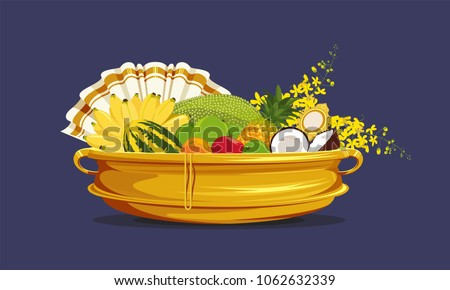 Vishu Kani, Fruits and vegetables in a bronze vessel, Happy vishu, Kerala festival