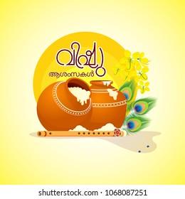 Vishu Malayalam Greetings - Vector Illustration - EPS File format