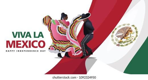 VIVA LA MEXICO DANCE CELEBRATION DUET BANNER