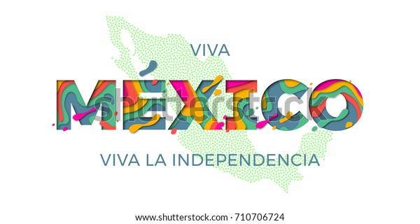 Vector De Stock Libre De Regalías Sobre Viva México Con