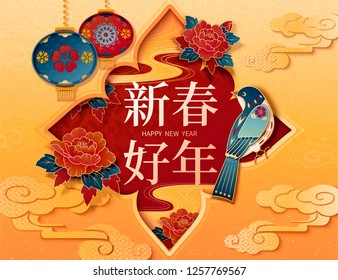 Vivid Happy New Year written in Chinese words greeting card design, peony and pica pica decorations