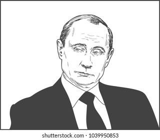 Vladimir Putin. Vector Portrait Drawing Illustration. March 05, 2018