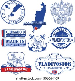 Vladivostok, Russia. Set of generic stamps and seals including elements of Vladivostok city coat of arms and location of the city on Primorsky krai map.
