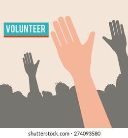 Volunteer design over beige background, vector illustration.