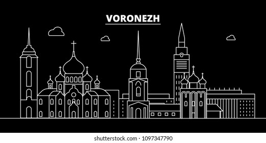 Voronezh silhouette skyline. Russia - Voronezh vector city, russian linear architecture, buildings. Voronezh travel illustration, outline landmarks. Russia flat icon, russian line banner