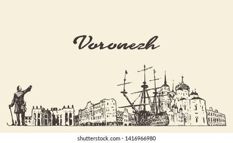 Voronezh skyline, Voronezh Oblast, Russia, hand drawn vector illustration, sketch