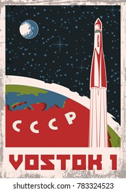 Vostok 1 Vector Space Poster. Stylization under the Old Soviet Space Propaganda