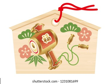 Votive picture tablet with a lucky mallet drawing for Japanese New Year's visit to a shrine, vector illustration.