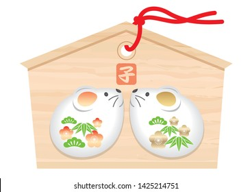 """Votive picture tablet with rats for Japanese New Year's visit to a shrine. Vector illustration isolated on a white background. (Text translation: """"Rat"""")"""