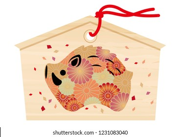 Votive picture tablet with a wild boar drawing for Japanese New Year's visit to a shrine, vector illustration.