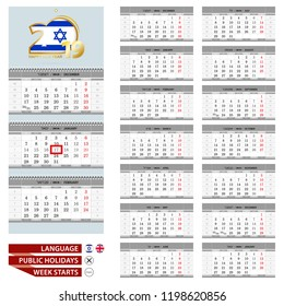 Jewish Calendar 2019.Hebrew Calendar Images Stock Photos Vectors Shutterstock