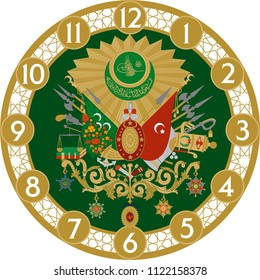 "Wall Clock is a vector work. This theme ""Ottoman State logo"" and was prepared. You can print in any size you want. You can remove the time digits and use them as a table."