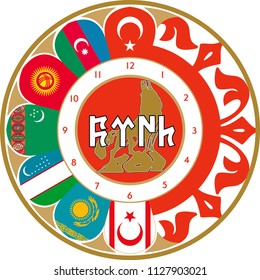 "Wall Clock is a vector work. This theme ""The flags of Independent Turkic States"" and was prepared. You can print in any size you want. Old Gokturk alphabet with ""TURK"" written"