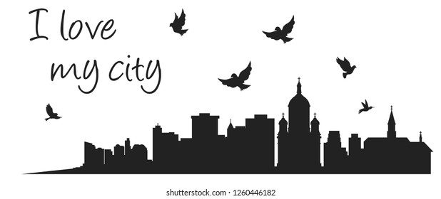 Wall decal to decorate home. Sticker concept with city buildings, flying birds and text. Vector silhouettes.