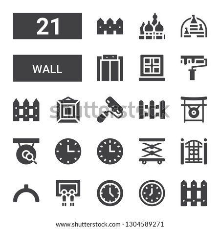 wall icon set Collection
