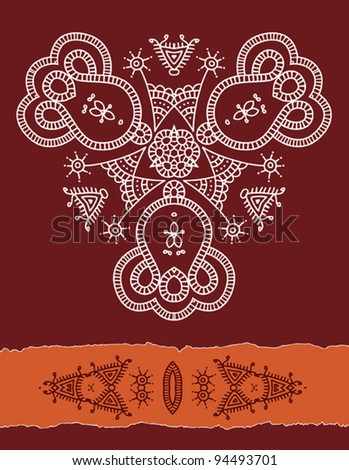 Wall Painting Folk Motif Design Stock Vector Royalty Free 94493701