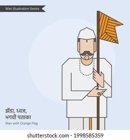 Wari Illustration Series - Orange Zenda [Text Translation: Flag] Portrait of Indian Warkari Man Walking in vari holding Hindu emblem in Hand; wearing traditional urban cloths Dhoti Kurta, Gandhi Cap.