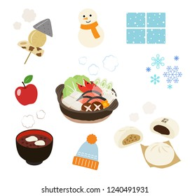 """Warm food set in winter """"oden"""" is japanease traditional Simmered dishes.and there is fish paste, radish and konnyaku."""