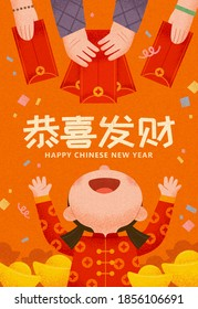 Warm hand drawn illustration of Chinese new year, cheerful girl receiving lucky red envelopes, Text: May you be prosperous and happy