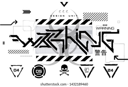 Warning lettering art. Futuristic elements for T-shirt design. Trandy digital elements for silkscreen clothing. Lettering Future in ambigram style. And Japanese inscriptions - warning. T-shirt merch