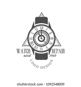 Watch repair estd 1969 logo design, monochrome vintage clock repair service emblem vector Illustration on a white background