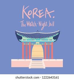 the Watch-Night bell in Korea Illustration