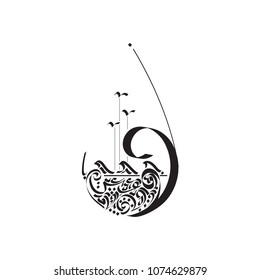 water element. a decorative symbol taken from the curves of the Arabic language, which doesn't contain any words or even a full letter, great tattoo