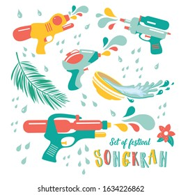 Water gun set of Songkran Festival in Thailand.