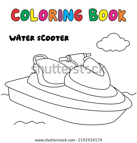 Water Scooter Coloring Page Transportation Coloring Stock Vector
