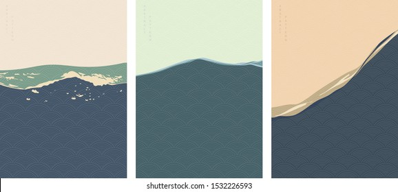 Water surface background with Japanese wave pattern vector.