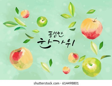Watercolor apples fruit with leaves. Korean thanksgiving day illustration.