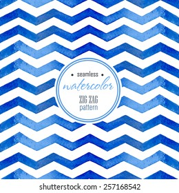Watercolor blue striped seamless background on the white