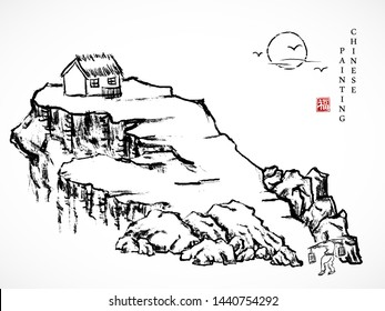 Watercolor ink paint art vector texture illustration landscape of people carrying a shoulder pole on the way back to home which is on the rock hill. Translation for the Chinese word : Blessing