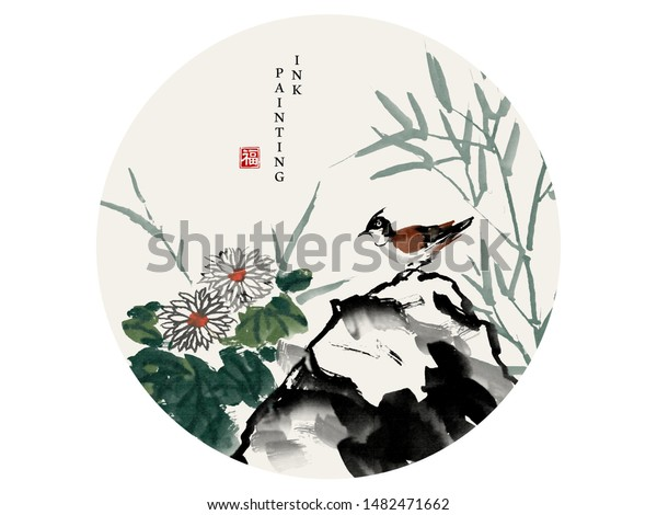Watercolor ink paint art vector texture illustration bird on a rock and chrysanthemum flower bamboo. Translation for the Chinese word : Blessing