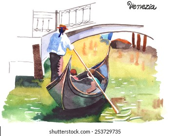 Watercolor painting of Gondola on canal in Venice. Vectorized illustration.