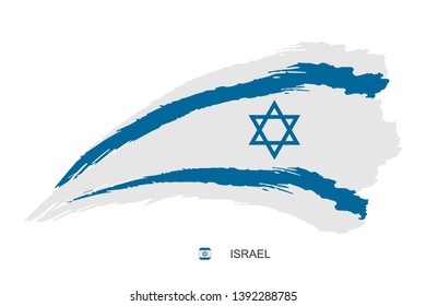 Watercolor painting Israel national flag. Grunge brush stroke Israel Independence day David star symbol - Vector abstract illustration
