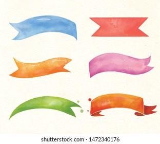 Watercolor Ribbon set by Watercolor design decoration banner.