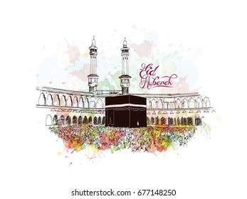 Watercolor sketch of Eid Mubarak with Mecca in vector