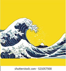 wave vector illustration Japanese motif. japan background. hand drawn illustration of japan. waves on a yellow background