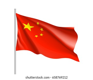 Waving flag of China Republic. Illustration of Asian country flag on flagpole. Vector 3d icon isolated on white background