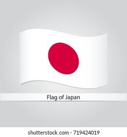 Waving flag of Japan vector illustration.