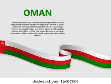 Waving Flag of Oman, vector illustration