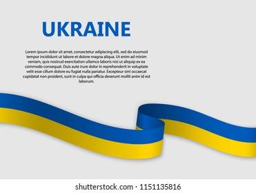 Waving Flag of Ukraine, vector illustration
