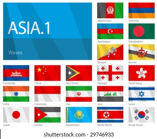 """Waving Flags of Asian Countries - Part 1. Design """"Waves""""�. One of the Flags of the World series."""