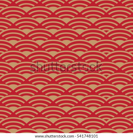 Wavy Pattern Red Envelopes Gifts Presented Stock Vector Royalty