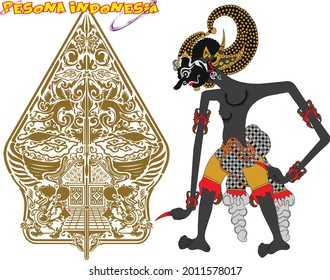 Wayang kulit is the charm of Indonesia, the land of Java