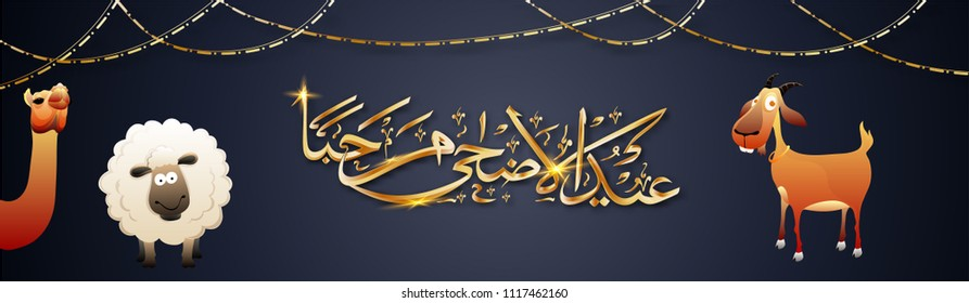 Web banner with arabic golden calligraphic text Eid-Al-Adha, Islamic festival of sacrifice with illustration of sheep, goat and camel on grey background.