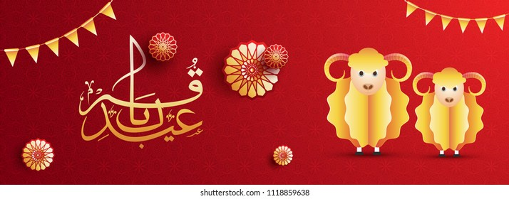 Web banner with arabic golden calligraphic text Eid-Al-Adha, Islamic festival of sacrifice with paper-art illustration of sheep's, bunting flags on red arabic pattern background.