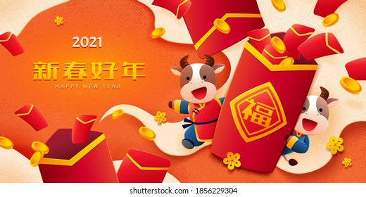 Web banner of cute cattle playing around red envelopes, concept of year of the ox, Translation: Happy Chinese new year